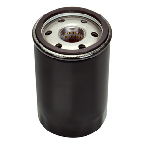 Transmission Hydraulic Filter for 2000, 2R and 4000 Series Compact Utility Tractor